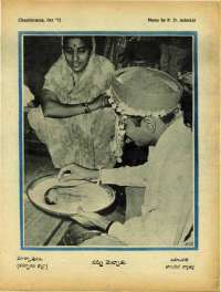 October 1972 Telugu Chandamama magazine page 75