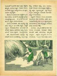 October 1972 Telugu Chandamama magazine page 58