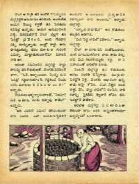 October 1972 Telugu Chandamama magazine page 60