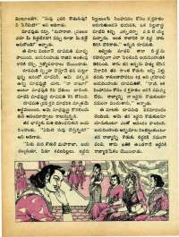 October 1972 Telugu Chandamama magazine page 40