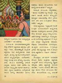 October 1972 Telugu Chandamama magazine page 62