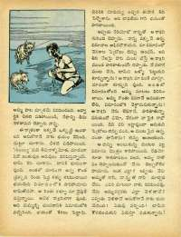 October 1972 Telugu Chandamama magazine page 80