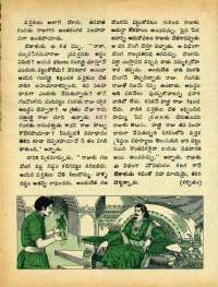 October 1972 Telugu Chandamama magazine page 34