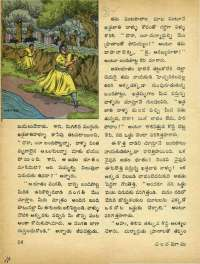 October 1972 Telugu Chandamama magazine page 26