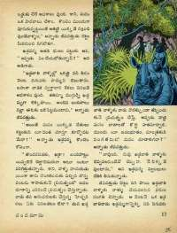 October 1972 Telugu Chandamama magazine page 25