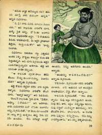 October 1972 Telugu Chandamama magazine page 51
