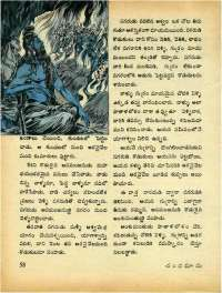October 1972 Telugu Chandamama magazine page 70