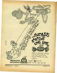 October 1972 Telugu Chandamama magazine page 6