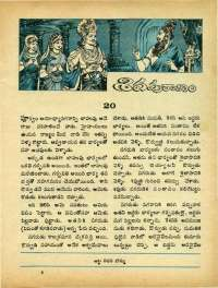 October 1972 Telugu Chandamama magazine page 69