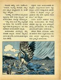 October 1972 Telugu Chandamama magazine page 71