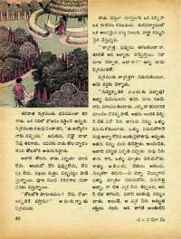 October 1972 Telugu Chandamama magazine page 52