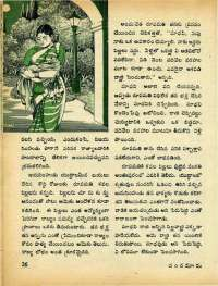 October 1972 Telugu Chandamama magazine page 38