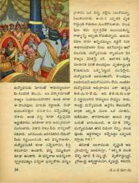 October 1972 Telugu Chandamama magazine page 66