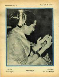 October 1972 Telugu Chandamama magazine page 74