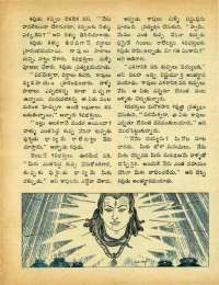 October 1972 Telugu Chandamama magazine page 20