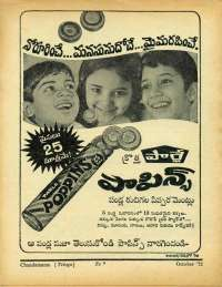 October 1972 Telugu Chandamama magazine page 3