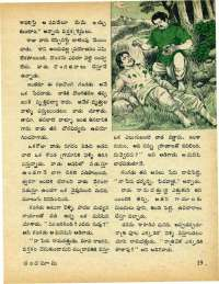 October 1972 Telugu Chandamama magazine page 31