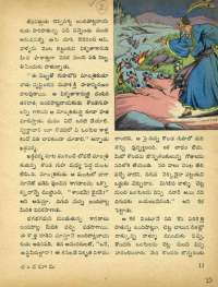 October 1972 Telugu Chandamama magazine page 23