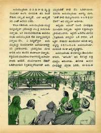 October 1972 Telugu Chandamama magazine page 39