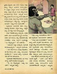 October 1972 Telugu Chandamama magazine page 53