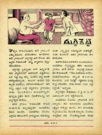 October 1972 Telugu Chandamama magazine page 57