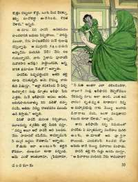 October 1972 Telugu Chandamama magazine page 47