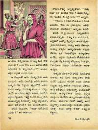 October 1972 Telugu Chandamama magazine page 48