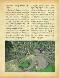 October 1972 Telugu Chandamama magazine page 59