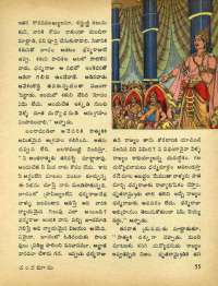 October 1972 Telugu Chandamama magazine page 67