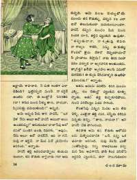 October 1972 Telugu Chandamama magazine page 46