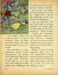 October 1972 Telugu Chandamama magazine page 22