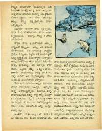 October 1972 Telugu Chandamama magazine page 79