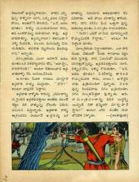 October 1972 Telugu Chandamama magazine page 28
