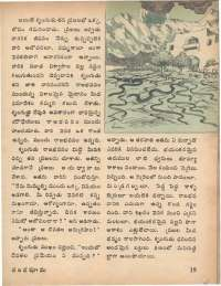 January 1974 Telugu Chandamama magazine page 21