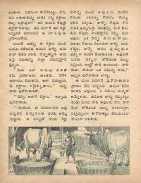 January 1974 Telugu Chandamama magazine page 28
