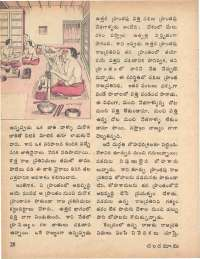 January 1974 Telugu Chandamama magazine page 30