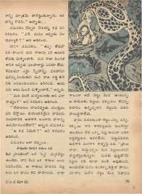 January 1974 Telugu Chandamama magazine page 61