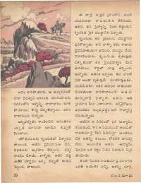 January 1974 Telugu Chandamama magazine page 22