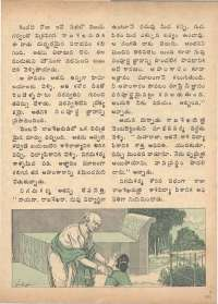 January 1974 Telugu Chandamama magazine page 37