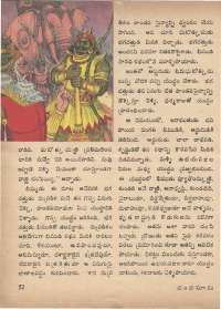 January 1974 Telugu Chandamama magazine page 54