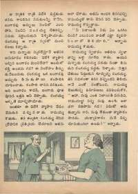 January 1974 Telugu Chandamama magazine page 48