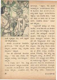 January 1974 Telugu Chandamama magazine page 40