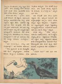 January 1974 Telugu Chandamama magazine page 62