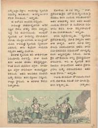 January 1974 Telugu Chandamama magazine page 25