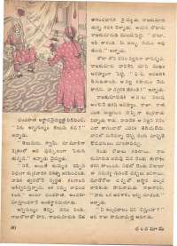 January 1974 Telugu Chandamama magazine page 42