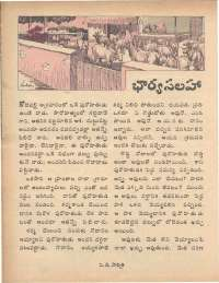 January 1974 Telugu Chandamama magazine page 26