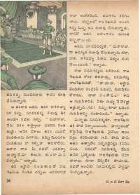 January 1974 Telugu Chandamama magazine page 36