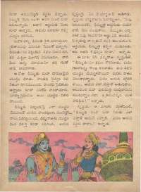 January 1974 Telugu Chandamama magazine page 58