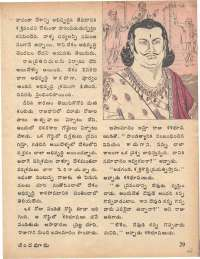 January 1974 Telugu Chandamama magazine page 31