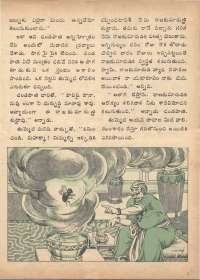 January 1974 Telugu Chandamama magazine page 41